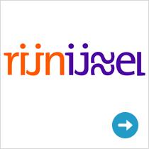 Rijn IJssel - BTEC opleidingen